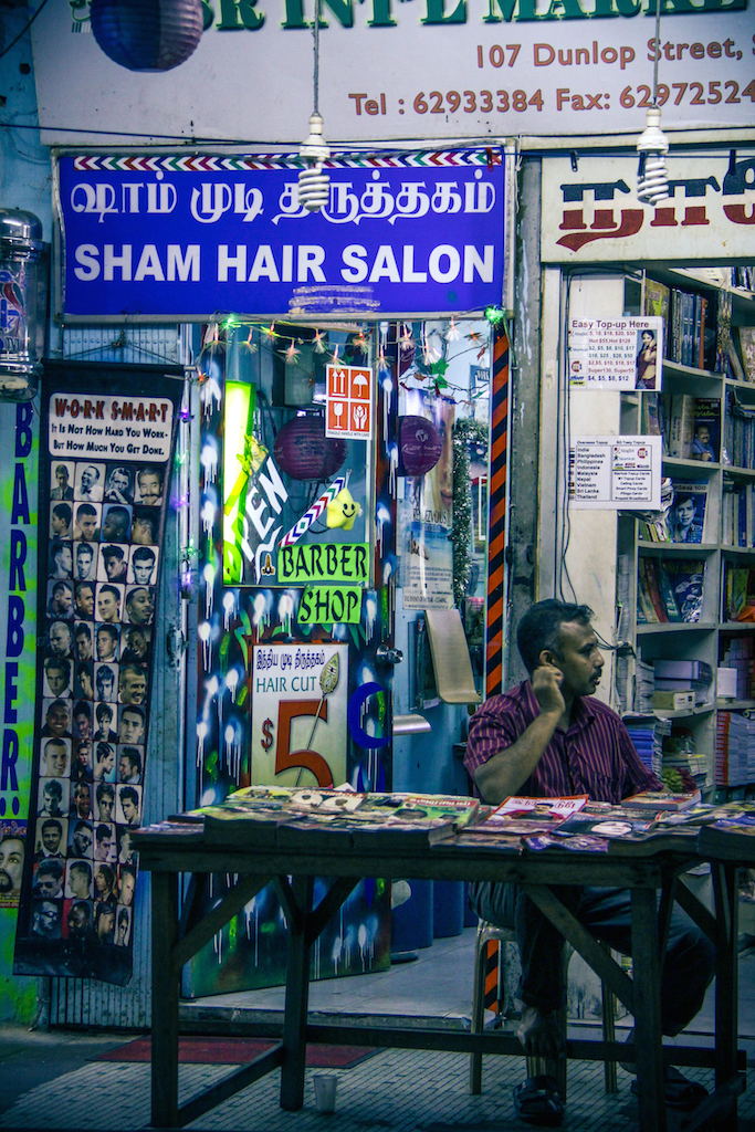 Sham Hair Salon