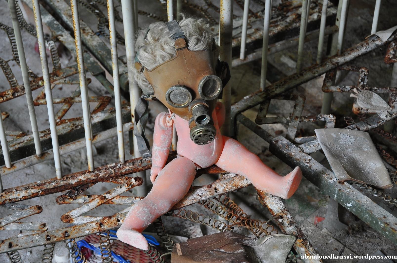 Секс в чернобыле 15 фотография