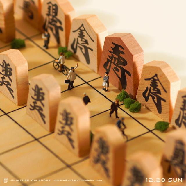 Japanese Chess Town, 28th Dec 2014