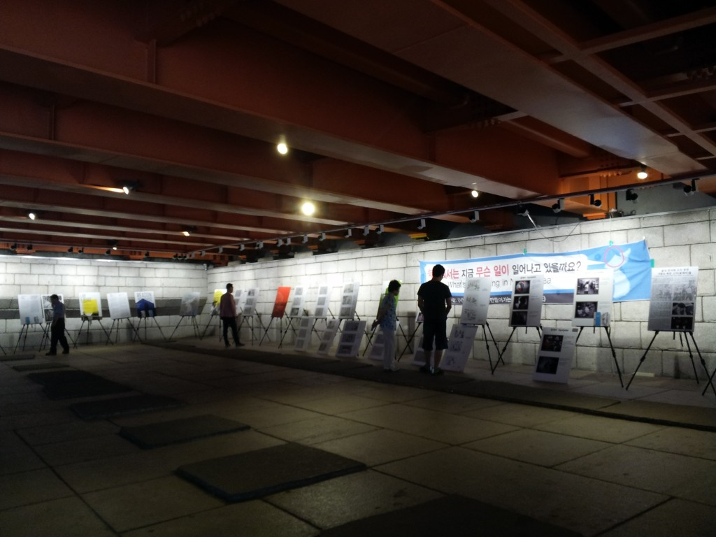 A PSCORE exhibition in South Korea educating the public about human rights