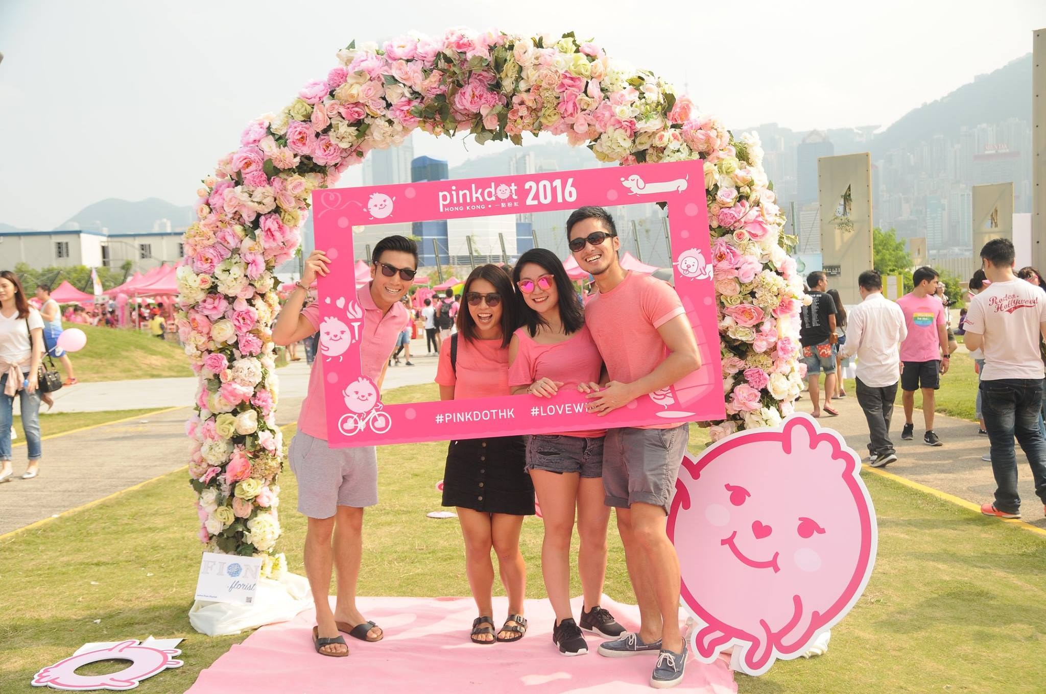 People at Pink Dot Hong Kong in 2016. Photo Credit: Pink Dot Hong Kong